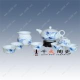 供应陶瓷茶具批发商价格 景德镇陶瓷茶具套装