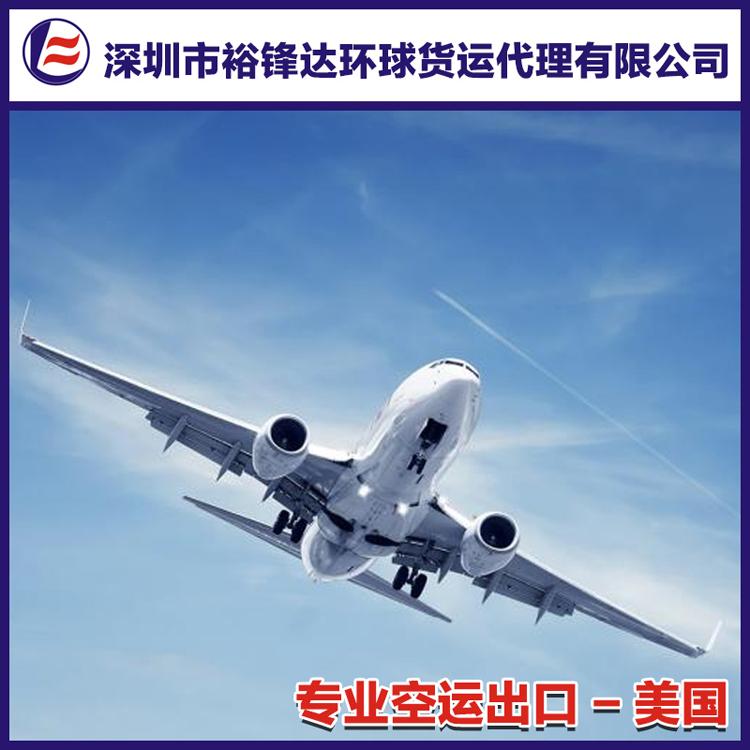 国际空运图片/国际空运样板图 (1)