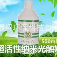 厂家供应光触媒除甲醛产品专业生产批发光触媒质优价廉批发