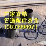 供应用于消防水池的喇叭口DN100 化工水池吸水喇叭口 自来水池吸水喇叭口生产厂家