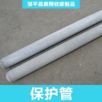 供应保护管硅碳棒碳化硅辐射管保护套管抗氧化防腐蚀硅碳管