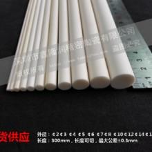 供应99%氧化铝陶瓷棒 陶瓷实心棒