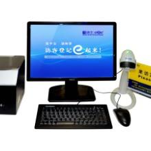 供应用于管理人员的2016新疆伊犁考勤机,打卡机,考勤门禁机销售及一卡通方案定制