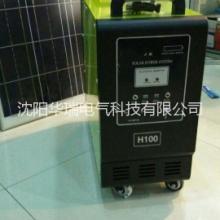 沈阳太阳能光电系统直销图片