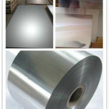 供应用于铝制格栅加工 方通加工 标牌的铝制格栅专用铝板山东生产厂家厂家直销质量可靠价格低规格型号全批发