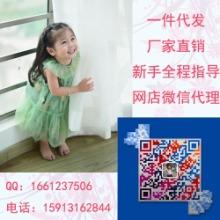 供应潮流童装,微信童装代理,一件代发