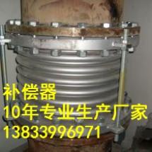 供应用于的DN900圆形非金属补偿器 DN900非金属织物补偿器