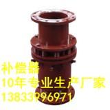 供应用于管道的套筒补偿器国家标准DN150PN2.5MPA轴向内压式波纹补偿器 免维护补偿器生产厂家批发