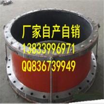 非金属织物补偿器定做 压力补偿器 波纹补偿器作用