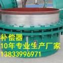 供应用于的蒸汽管道直埋套筒补偿器DN200PN10MPA轴向内压波纹补偿器 直埋套筒补偿器生产厂家