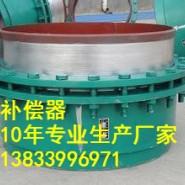 法兰套筒补偿器生产厂家图片