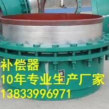 供应用于的裕兴器 脱硫用DN800PN4.0MPA轴向内压波纹补偿器 波纹补偿器安装规范批发