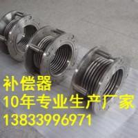 供应用于热力管道的套筒补偿器DN400PN1.6MPA轴向内压补偿器