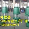 供应用于的四氟补偿器报价DN200PN4.0轴向内压法兰补偿器 压力平衡补偿器生产厂家