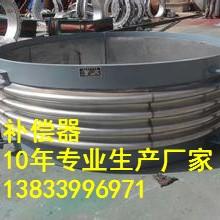 供应旋转套筒补偿器厂家 DN900PN2.5MPA轴向内压波纹补偿器 补偿器与伸缩器批发