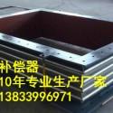 供应用于热力管道的套筒补偿器安装直埋DN600PN2.5MPA轴向内压波纹补偿器 套筒补偿器设计安装厂家