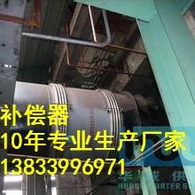 供应用于的焊接式大拉杆补偿器DN125PN4.0MPA 旋转补偿器批发价格图片