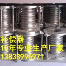 供应用于热力管道的双向套筒补偿器价格 DN700PN6.3MPA套筒补偿器专业生产厂家