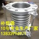 供应用于电力管道的旋转免维护补偿器DN125PN2.5KG轴向内压波纹补偿器 直埋套筒补偿器生产厂家