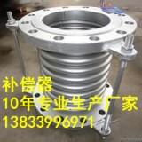 供应用于的优质波纹管补偿器厂家DN550PN4.0MPA轴向内压波纹补偿器 直埋套筒补偿器生产厂家