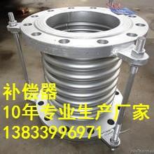 供应用于的旋转补偿器焊接式DN400PN10mpa轴向内压波纹补偿器 不锈钢金属补偿器厂家批发