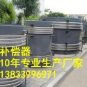 供应用于的免维护套筒补偿器DN1200PN10MPA轴向内压波纹补偿器 补偿器膨胀节批发厂家