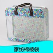 杭州家纺棉被包装袋批发价图片