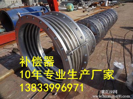 供应用于的钢制套筒补偿器DN900PN10MPA轴向内压波纹补偿器 法兰连接波纹管补偿器厂家