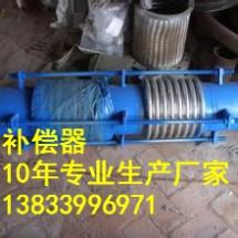 供应用于ZD型的补偿器公司 dn700pn1.0mpa轴向内压补偿器价格 球型不锈钢补偿器厂家