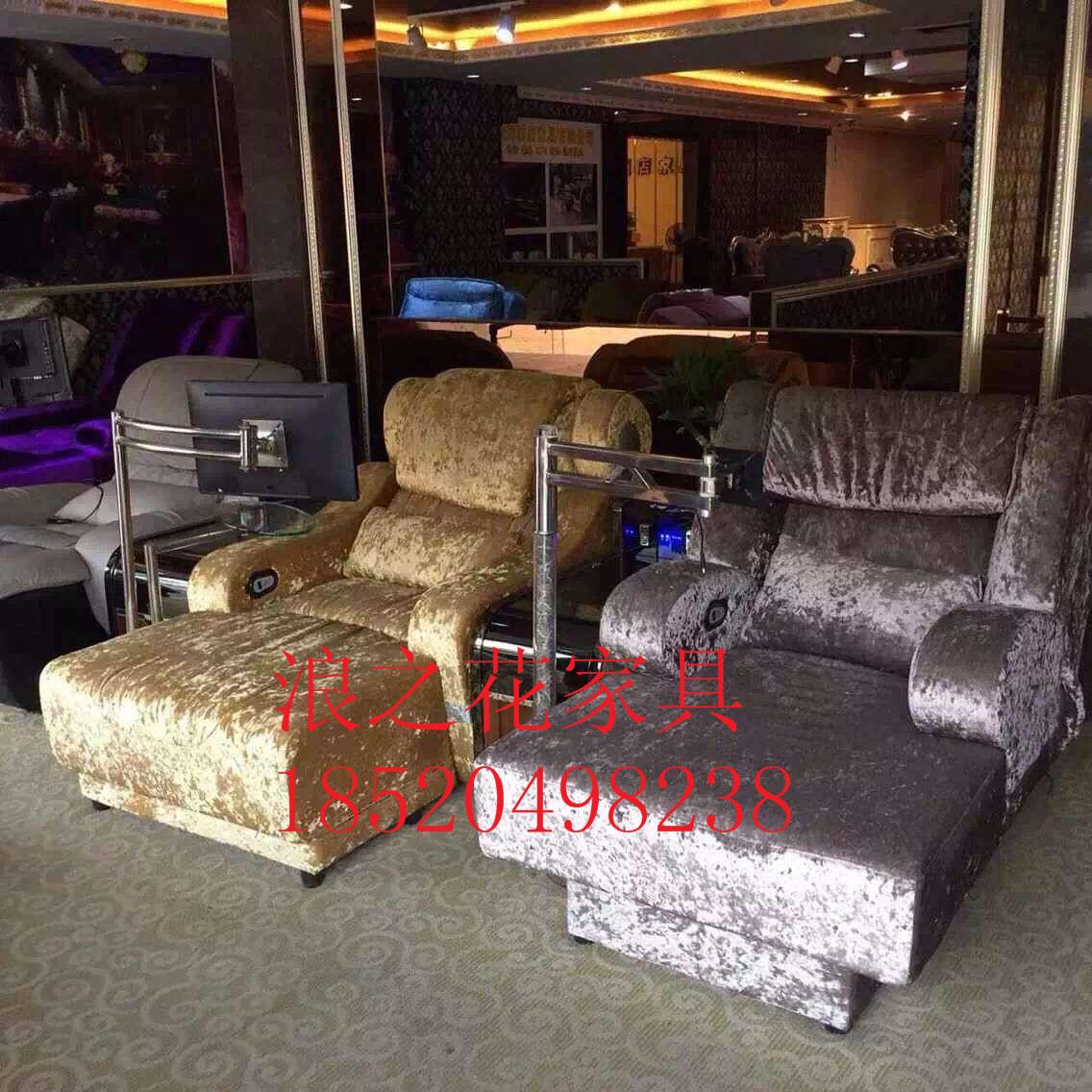 供应常德桑拿沙发,常德哪里定做桑拿电动床,桑拿按摩椅沙发订做厂家