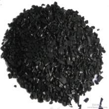 供应用于水处理的空气吸附炭椰壳活性炭厂家图片
