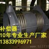 供应用于电厂热力管网的浙江曲管压力平衡补偿器DN500PN1.6 埋地用曲管压力平衡补偿器生产厂家