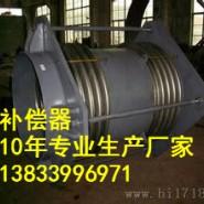 高温轴向补偿器DN400图片