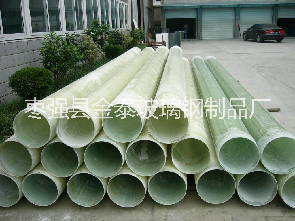 玻璃钢电缆保护管图片/玻璃钢电缆保护管样板图 (3)