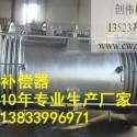 蒸汽管道轴向内压补偿器图片