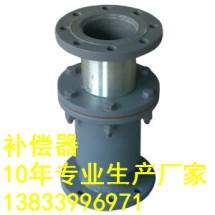 供应用于的补偿器碳钢DN250PN6.3高压轴向内压波纹补偿器 补偿器专业生产厂家