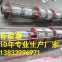 供应用于的大拉杆补偿器价格DN100PN4.0KG轴向内压补偿器 旋转免维护补偿器生产厂家