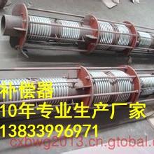 供应用于的大拉杆补偿器价格DN100PN4.0KG轴向内压补偿器 旋转免维护补偿器生产厂家批发