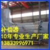 DN65PM100小拉杆补偿器图片