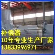 曲管压力平衡补偿器DN1000图片