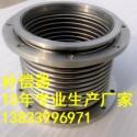 耐高温金属补偿器图片