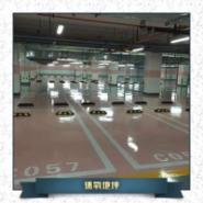 北京环氧地坪施工车位标线交通标线图片