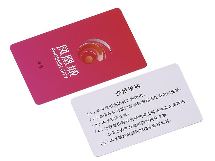 市辖区深圳智能卡厂家哪个牌子的好