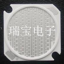 供应用于LED封装 COB倒装 共晶封装的广州LED陶瓷支架,广州LED陶瓷支架厂家,广州LED陶瓷支架批发