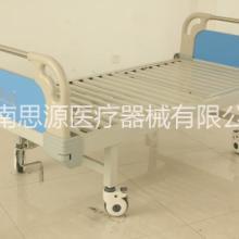 供应医用病床 医用护理床 abs床头单摇床(带轮)SC38