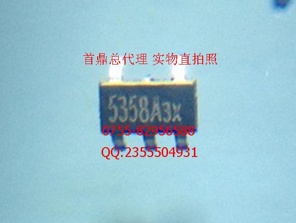 供应用于充电保护的芯片 SD5358A SOT23-5 锂电池/聚合物电池二合一充电保护IC