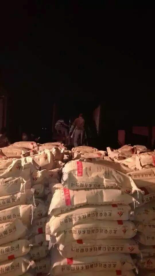供应唐山高强聚合物修补砂浆
