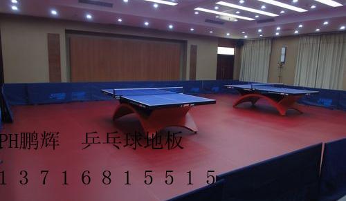室内pvc运动地板价格,运动地板