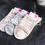 供应外贸棉袜