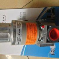供应用于流量调节 工业窑炉 工业加热设备的MVD207/5电磁阀MVDLE